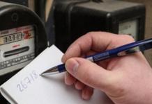 Оплата електроенергії по-новому: що потрібно знати киянам - today.ua