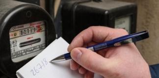 Оплата электроэнергии по-новому: что нужно знать киевлянам - today.ua