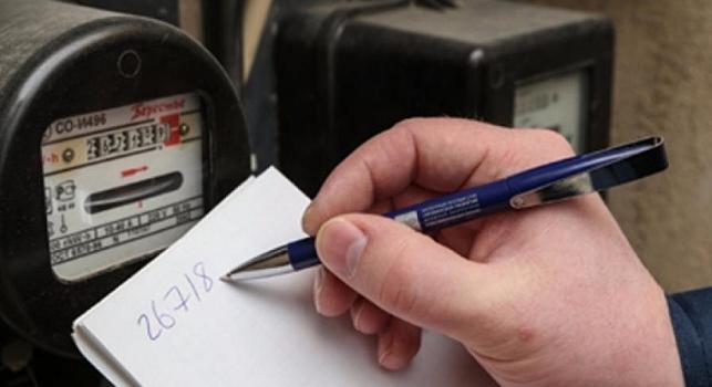 Оплата електроенергії по-новому: що потрібно знати киянам