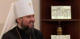 Епіфаній зробив заяву про користування храмами спільно з Московським патріархатом - today.ua