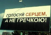 У Авакова розповіли про найпоширеніші схеми підкупу виборців - today.ua