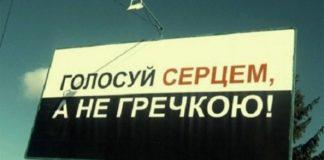 У Авакова рассказали о самых распространенных схемах подкупа избирателей - today.ua