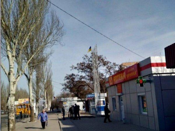 Над Донецьком підняли прапор України