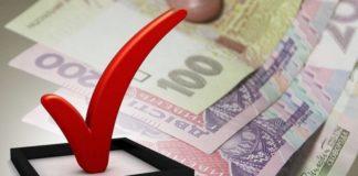 Стало известно, какие кандидаты в президенты имеют самые большие избирательные фонды - today.ua