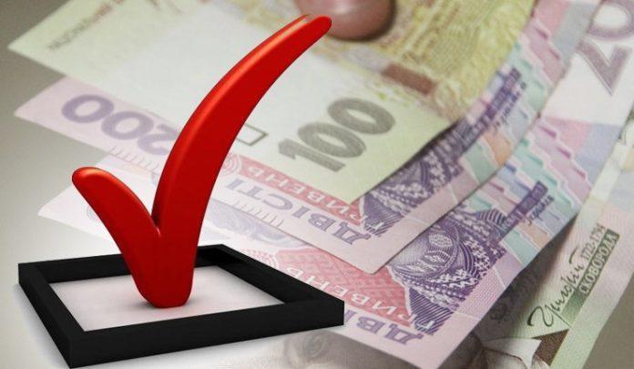 Стало відомо, які кандидати у президенти мають найбільші виборчі фонди - today.ua