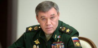 Генштаб РФ розкрив стратегію війни Пентагону проти Росії - today.ua