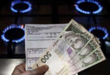 Тарифи на послуги ЖКГ знизити не можна: міністр пояснив, чому - today.ua