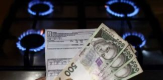 Тарифы на услуги ЖКХ снизить нельзя: министр объяснил, почему - today.ua