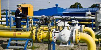 """""""Газпром"""" назвал дату прекращения транзита газа через Украину - today.ua"""