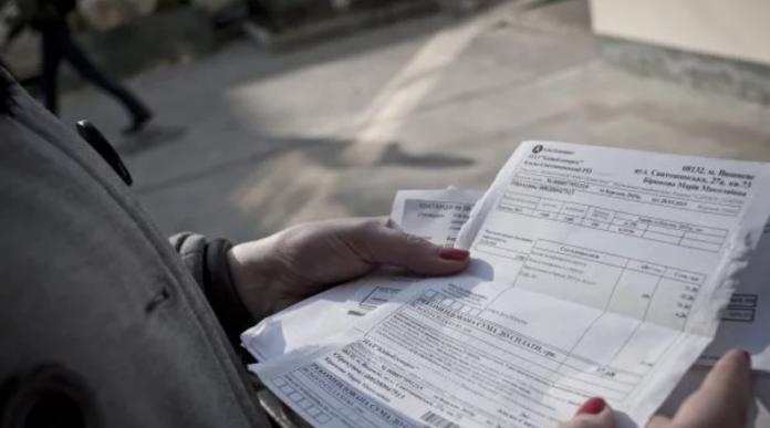 Украинцам разрешили не платить за газ при одном условии - today.ua