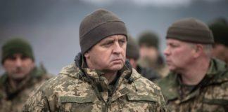 РФ планує вторгнення в Україну - Генштаб - today.ua