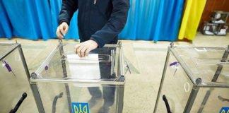 ЦВК оприлюднила вже 60% підрахунку голосів - today.ua