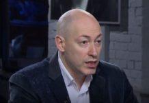 """""""Коли ти маєш справу з дияволом"""": Гордон не вірить в обіцянки Зеленського щодо повернення Донбасу - today.ua"""