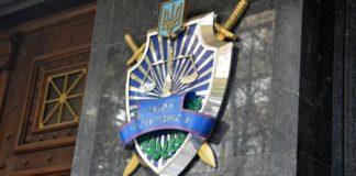 Генпрокуратура отримала нові докази у справі про вбивство Гандзюк  - today.ua