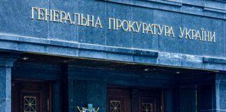 ГПУ повернула САП подання на нардепа від БПП: що відбувається - today.ua