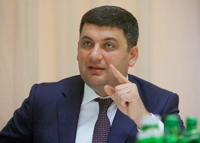 Гройсман наказав знизити тарифи на опалення - today.ua