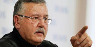 Гриценко закликає розсекретити державне оборонне замовлення - today.ua