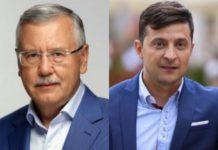 Гриценко призвал Зеленского к публичным дебатам - today.ua
