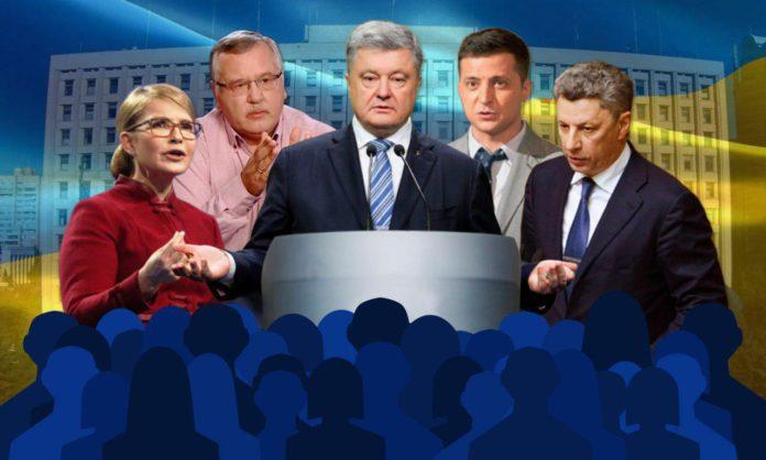 Хто ще може зняти свою кандидатуру на виборах на користь Гриценка - today.ua