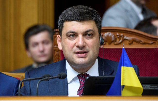 Гройсман похвалився зростанням середньої зарплати в Україні - today.ua