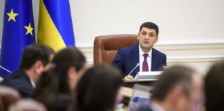 Індексація пенсій: у Кабміні обговорили деталі - today.ua
