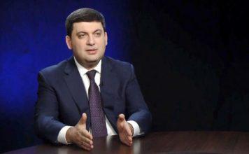 Гройсман объяснил, почему нельзя повысить минимальную пенсию на 3000 гривен - today.ua