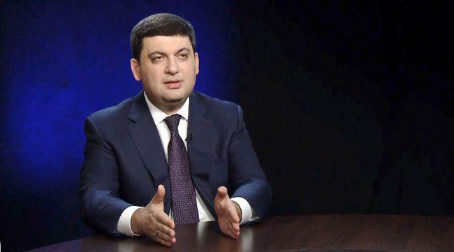 Гройсман пояснив, чому не можна підвищити мінімальну пенсію на 3000 гривень - today.ua