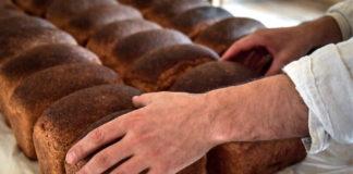 """В Україні зростуть ціни на хліб: причини подорожчання"""" - today.ua"""