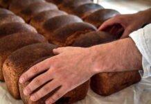 В Україні зростуть ціни на хліб: причини подорожчання - today.ua