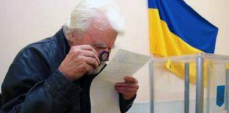 Вибори-2019: ЦВК затвердила остаточний список кандидатів у президенти - today.ua