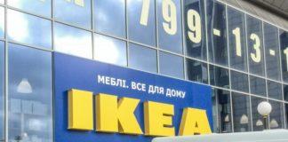 """IKEA відкриє в Україні чотири торгових точки """" - today.ua"""