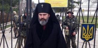 У окупованому Криму затримали архієпископа Клімента - today.ua