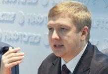 """""""Нафтогаз"""" виграв суд у Гаазі проти Росії - today.ua"""