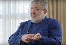 Коломойський готується до парламентських виборів - today.ua