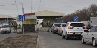 """На Донбасі на один день закриють КПВВ """"Новотроїцьке"""": названо причину - today.ua"""