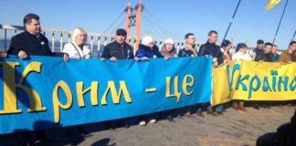 У Росії визнали, що Крим - це Україна: опубліковано фото - today.ua