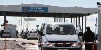 ФСБ погрозами примусила українця шпигувати на користь Росії - today.ua