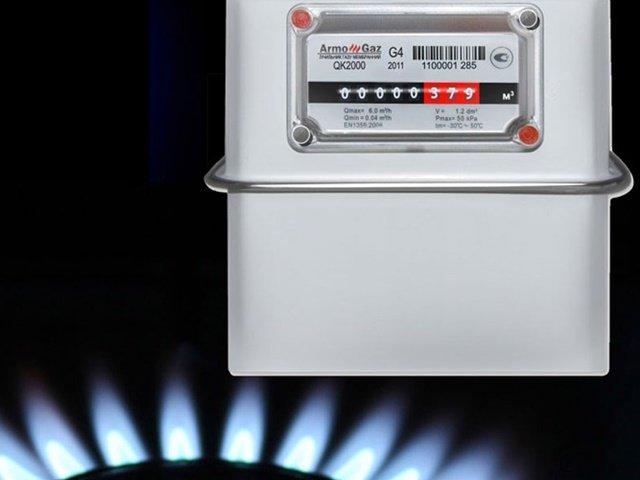 &quotНафтогаз&quot озвучив умову для встановлення безкоштовних лічильників газу - today.ua