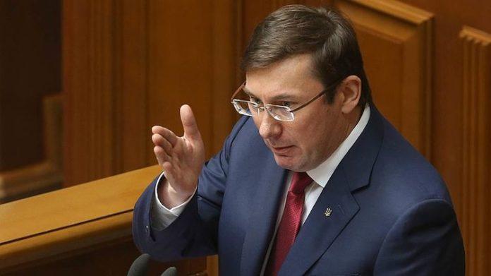 Луценко назвав імена зловмисників, які намагались підкупити кандидата в президенти - today.ua