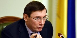 """Луценко повідомив про корупційну схему в """"Укроборонпромі"""" - today.ua"""