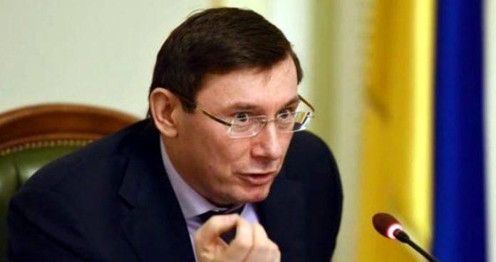 """Луценко повідомив про корупційну схему в &quotУкроборонпромі"""" - today.ua"""