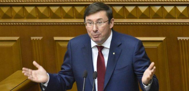 """Луценко розповів, чим обернувся скандал в &quotУкроборонпромі"""" для України - today.ua"""