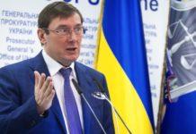 Луценко предложил решить задачку о подкупе избирателей - today.ua