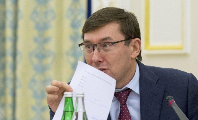 """Луценко розкрив деталі розслідування у справі розкрадань в &quotУкроборонпромі"""" - today.ua"""