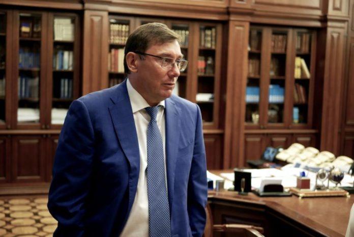 На Юрія Луценка завели справу - today.ua