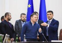 Один із кандидатів у президенти висловив протест Кабміну (відео) - today.ua