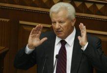Мороз отказался от участия в выборах президента Украины: названа причина - today.ua