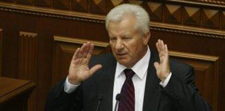 """Мороз відмовився від участі у виборах президента України: названа причина """" - today.ua"""