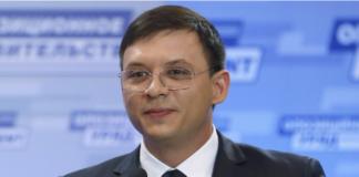 """Один із кандидатів в президенти відмовився на користь Вілкула """" - today.ua"""