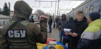 """Митників ДФС спіймали на контрабанді з РФ на три мільйони гривень"""" - today.ua"""